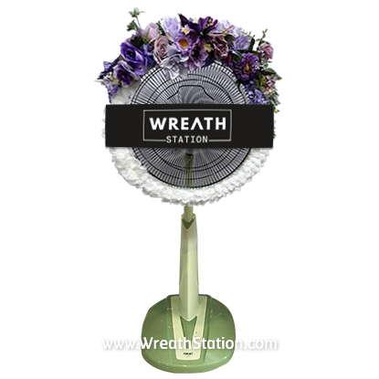 Wreath Station S066