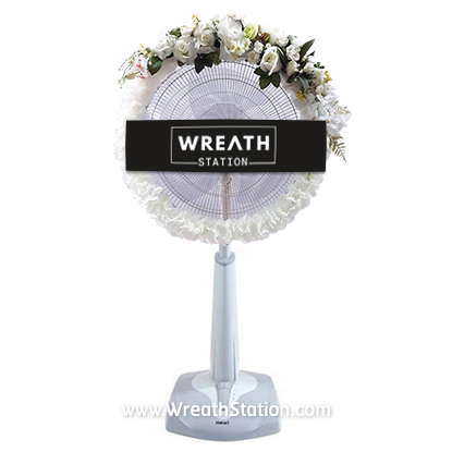 Wreath Station S068