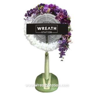Wreath Station S071