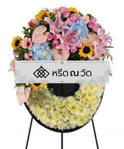 พวงหรีดดอกไม้สด สีชมพู
