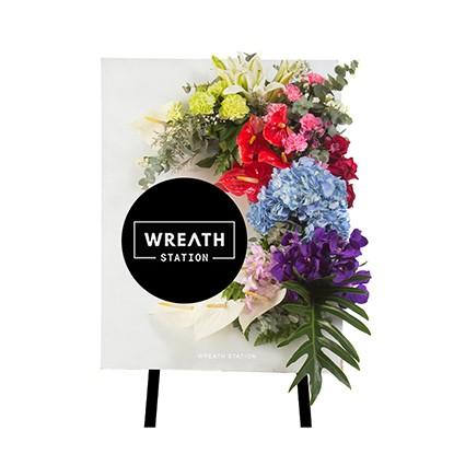 พวงหรีดกระดานดอกไม้สด หลากสี จากหรีดสเตชั่น